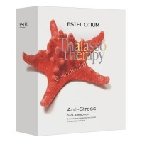 "Estel Otium Thalasso Therapy Anti-Stress (Набор для процедуры ""Анти-стресс"") -"