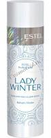 """Estel Professional Бальзам-маска для волос """"Lady winter""""  - купить, цена со скидкой"""