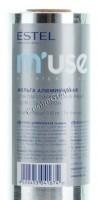 Estel Professional Estel M'use (Фольга алюминиевая 16 мкрн) - купить, цена со скидкой