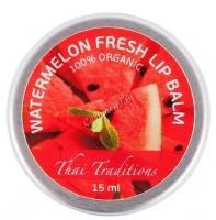 Thai Traditions Watermelon Fresh Lip Balm (Бальзам для губ Арбузный Фреш), 15 мл - купить, цена со скидкой