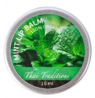 Thai Traditions Mint Lip Balm (Бальзам для губ Мята), 15 мл - купить, цена со скидкой