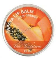 Thai Traditions Papaya Lip Balm (Бальзам для губ Папайя), 15 мл - купить, цена со скидкой