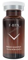 Fusion Mesotherapy F-BTX (Гиалуроновая кислота   пептиды), флакон 10 мл - купить, цена со скидкой