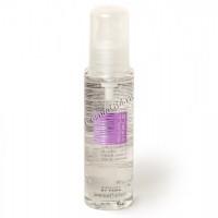 By Fama Source vitale filler de brilliance - brilliance serum (Флюид для блеска), 50 мл. - купить, цена со скидкой