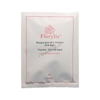 Florylis Masque peel-off a la acerola (Альгинатная маска с витамином С и экстрактом ацеролы), 30 гр - купить, цена со скидкой