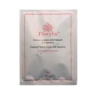 Florylis Masque pelable raffermissant a la spiryline (Альгинатная маска со спирулиной), 30 гр  - купить, цена со скидкой