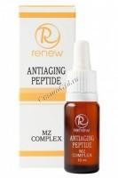 ReNew Antiaging peptide mz-complex (Антивозрастной пептидный комплекс), 10 мл -