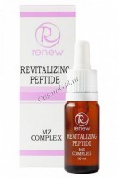 ReNew Revitalizing peptide mz-complex (Восстанавливающий пептидный комплекс), 10 мл -