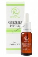 ReNew Antistress peptide mz-complex (Пептидный комплекс антистресс), 10 мл  -