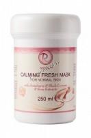 ReNew Calming Fresh Mask for normal skin (Успокаивающая и освежающая маска), 250 мл -