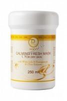 ReNew Calming Fresh Mask for dry Skin (Успокаивающая и освежающая маска для сухой чувствительной кожи), 250 мл -