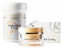 Renew Antiwrinkle cream (Интенсивный восстанавливающий крем-бальзам) - купить, цена со скидкой