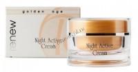 Renew Night active cream (Ночной активный крем), 50 мл -
