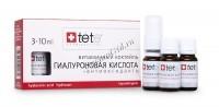 Tete Cosmeceutical Гиалуроновая кислота + антиоксиданты, 3*10 мл - купить, цена со скидкой