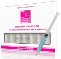 Beauty style firming collagen face concentrate (Подтягивающий активный концентрат c гидролизатом коллагена), 1 препарат 8 ампул по 5 мл - купить, цена со скидкой