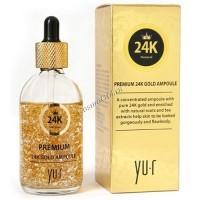 Yu-r Premium 24K Gold Ampoule (Премиальная сыворотка с частицами золота) - купить, цена со скидкой