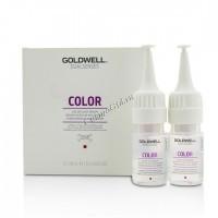 Goldwell Dualsenses Color losk serum (Сыворотка для сохранения цвета), 12 шт по 18 мл - купить, цена со скидкой