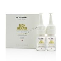 Goldwell Dualsenses Rich Repair Intensive restoring serum (Восстанавливающая сыворотка для поврежденных волос), 12 шт по 18 мл - купить, цена со скидкой
