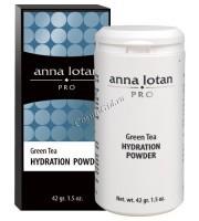 Anna Lotan pro Green tea hydration powder (Порошок для приготовления гидрирующего геля), 42 гр. - купить, цена со скидкой
