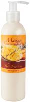 Thai Traditions Mango Hand Massage Cream (Массажный крем для рук Манго), 250 мл - купить, цена со скидкой