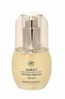 Holy Land Eyelight wrinkle release serum (Сыворотка для глаз), 30 мл. - купить, цена со скидкой