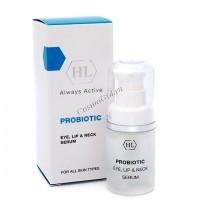 Holy Land Probiotic Eye, lip & neck serum (Сыворотка для век, губ и шеи), 15 мл - купить, цена со скидкой