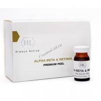 """Holy land Alpha-beta&retinol Premium peel (Химический пилинг """"Премиум"""") - купить, цена со скидкой"""