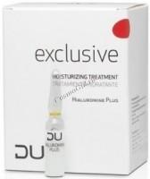DU Cosmetics Hialuromine Plus (Серум «Гиалуромин Плюс»), 24 шт -