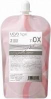 Demi UEVO FIGE (Состав для фиксации биозавивки, стабилизации и сохранения пигмента), 400 мл -