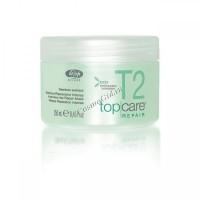 Lisap T2R Intensive Hair Mask (интенсивная восстанавливающая маска для поврежденных/усталых/очень чувствительных волос), 250 мл - купить, цена со скидкой