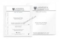 Janssen Revigorating gel mask (Ревитализирующая альгинатная гель маска), 50 г - купить, цена со скидкой