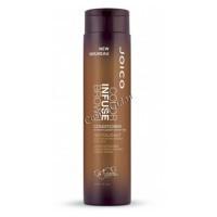 Joico Color infuse brown conditioner (Кондиционер тонирующий для поддержания коричневых оттенков), 300 мл - купить, цена со скидкой