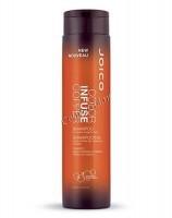 Joico Color infuse copper shampoo (Шампунь тонирующий для поддержания медных оттенков), 300 мл - купить, цена со скидкой