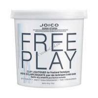 Joico Free Play Clay Bleach (Глина осветляющая для свободных техник), 450 гр - купить, цена со скидкой