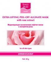 Beauty Style (Набор альгинатных коллагеновых лифтинг-масок с экстрактом Розы) - купить, цена со скидкой
