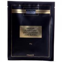 Kosmoteros Masque plastifiant eclaircissant Uve burse (Моделирующая маска с отбеливающим эффектом) - купить, цена со скидкой