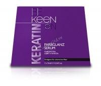 Keen Keratin farbglanz serum (Кератиновая сыворотка «Цвет и блеск»), 7 шт по 10 мл - купить, цена со скидкой