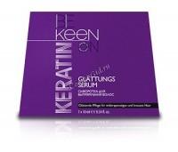 Keen Keratin glattungs serum («Кератиновая сыворотка для выпрямления»), 7 шт по10 мл - купить, цена со скидкой