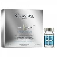 Kerastase Specifique Cure Apaisant (Курс для чувствительной кожи головы), 12 шт. по 6 мл - купить, цена со скидкой