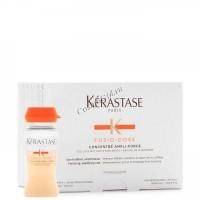 Kerastase Fusio-Dose Concentre Genesis Ampli-Force (Концентрат Дженезис Ампли-Форс – укрепляющий уход для усиления ослабленных волос, склонных к ломкости при расчесывании), 10 шт. по 12 мл -