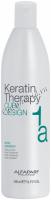 Alfaparf Milano Keratin Therapy Curl Design Move designer (Кератиновый флюид для завивки волос), 500 мл  - купить, цена со скидкой
