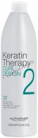 Alfaparf Milano Keratin Therapy Curl Design Move Fixer (Кератиновый лосьон-фиксатор для завивки волос) 1000 мл - купить, цена со скидкой