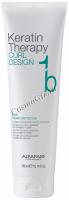 Alfaparf Milano Keratin Therapy Curl Design Move creamy (Кератиновый крем для защиты волос), 300 мл - купить, цена со скидкой