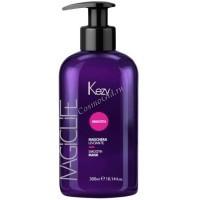 Kezy Magic Life Smooth Mask (Маска разглаживающая для вьющихся или непослушных волос) -