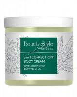 Beauty Style Thalasso Correction Body cream (Крем-корректор фигуры 3 в 1), 500 мл -