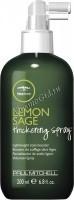 Paul Mitchell Lemon Sage Thickening Spray (Объемообразующий спрей-фиксатор) - купить, цена со скидкой