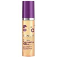 Label.m Therapy age-defying rejuvenating oil mist (Масло-спрей), 100 мл - купить, цена со скидкой