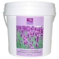 Beauty style alginate collagen mask with lavender extract (Альгинатная коллагеновая маска с экстрактом лаванды) - купить, цена со скидкой