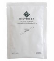 Histomer Lightening Active Mask (Альгинатная маска для сияния кожи), 21 гр - купить, цена со скидкой