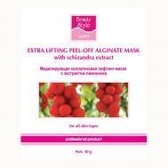 Beauty Style Набор альгинатных коллагеновых лифтинг-масок с экстрактом лимонника, 1 препарат - купить, цена со скидкой
